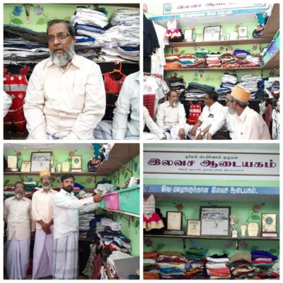 Free Clothes for poor